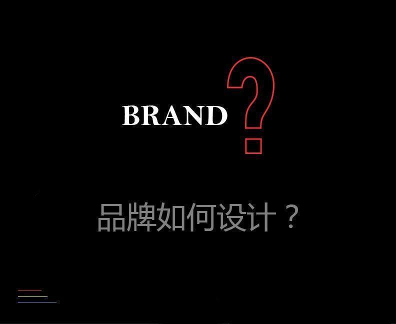 30474447333463434d42-網站設計, 網頁設計, 響應式網頁設計, 公司網站設計, 公司網站, 產品網站, LOGO設計, 設計LOGO, 設計品牌, 創意設計, 品牌設計, 商標設計, 平面設計, 視覺設計, 名片設計, 產品設計, 包裝設計, 網頁設計, 網站設計, CIS企業識別設計, CIS, LOGO, DESIGN, brochure, Flyer