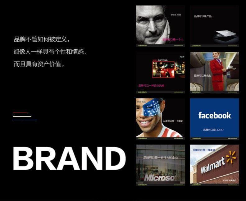 3047444733346f6d5237-網站設計, 網頁設計, 響應式網頁設計, 公司網站設計, 公司網站, 產品網站, LOGO設計, 設計LOGO, 設計品牌, 創意設計, 品牌設計, 商標設計, 平面設計, 視覺設計, 名片設計, 產品設計, 包裝設計, 網頁設計, 網站設計, CIS企業識別設計, CIS, LOGO, DESIGN, brochure, Flyer