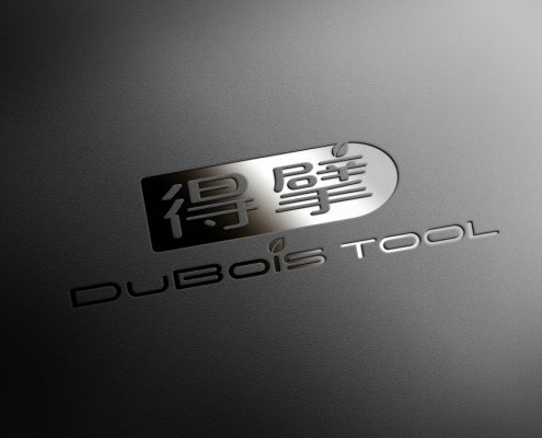 dubois-495x400-官方網頁設計,官方網站設計, 品牌網站設計, 網站設計, 網頁設計, 響應式網頁設計, 公司網站設計, 公司網站, 產品網站, LOGO設計, 設計LOGO, 設計品牌, 創意設計, 品牌設計, 商標設計, 平面設計, 視覺設計, 名片設計, 產品設計, 包裝設計, 網頁設計, 網站設計, CIS企業識別設計, CIS, LOGO, DESIGN, brochure, Flyerdubois-495x400_網站設計_網頁設計_響應式網頁設計_公司網站設計_公司網站_產品網站_LOGO設計_設計LOGO_設計品牌_創意設計_品牌設計_商標設計_平面設計_視覺設計_名片設計_產品設計_包裝設計_網頁設計_網站設計_CIS企業識別設計_CIS_LOGO_DESIGN_brochure_Flyer