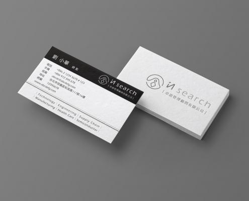 in-search_mockup-495x400-官方網頁設計,官方網站設計, 品牌網站設計, 網站設計, 網頁設計, 響應式網頁設計, 公司網站設計, 公司網站, 產品網站, LOGO設計, 設計LOGO, 設計品牌, 創意設計, 品牌設計, 商標設計, 平面設計, 視覺設計, 名片設計, 產品設計, 包裝設計, 網頁設計, 網站設計, CIS企業識別設計, CIS, LOGO, DESIGN, brochure, Flyerin-search_mockup-495x400_網站設計_網頁設計_響應式網頁設計_公司網站設計_公司網站_產品網站_LOGO設計_設計LOGO_設計品牌_創意設計_品牌設計_商標設計_平面設計_視覺設計_名片設計_產品設計_包裝設計_網頁設計_網站設計_CIS企業識別設計_CIS_LOGO_DESIGN_brochure_Flyer