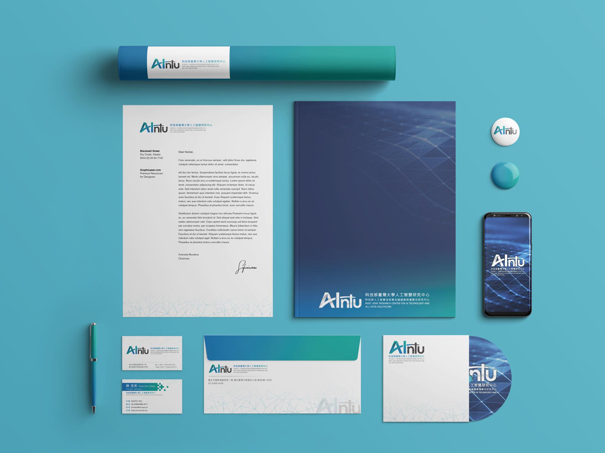 aintu_mockup-官方網頁設計,官方網站設計, 品牌網站設計, 網站設計, 網頁設計, 響應式網頁設計, 公司網站設計, 公司網站, 產品網站, LOGO設計, 設計LOGO, 設計品牌, 創意設計, 品牌設計, 商標設計, 平面設計, 視覺設計, 名片設計, 產品設計, 包裝設計, 網頁設計, 網站設計, CIS企業識別設計, CIS, LOGO, DESIGN, brochure, Flyeraintu_mockup_網站設計_網頁設計_響應式網頁設計_公司網站設計_公司網站_產品網站_LOGO設計_設計LOGO_設計品牌_創意設計_品牌設計_商標設計_平面設計_視覺設計_名片設計_產品設計_包裝設計_網頁設計_網站設計_CIS企業識別設計_CIS_LOGO_DESIGN_brochure_Flyer