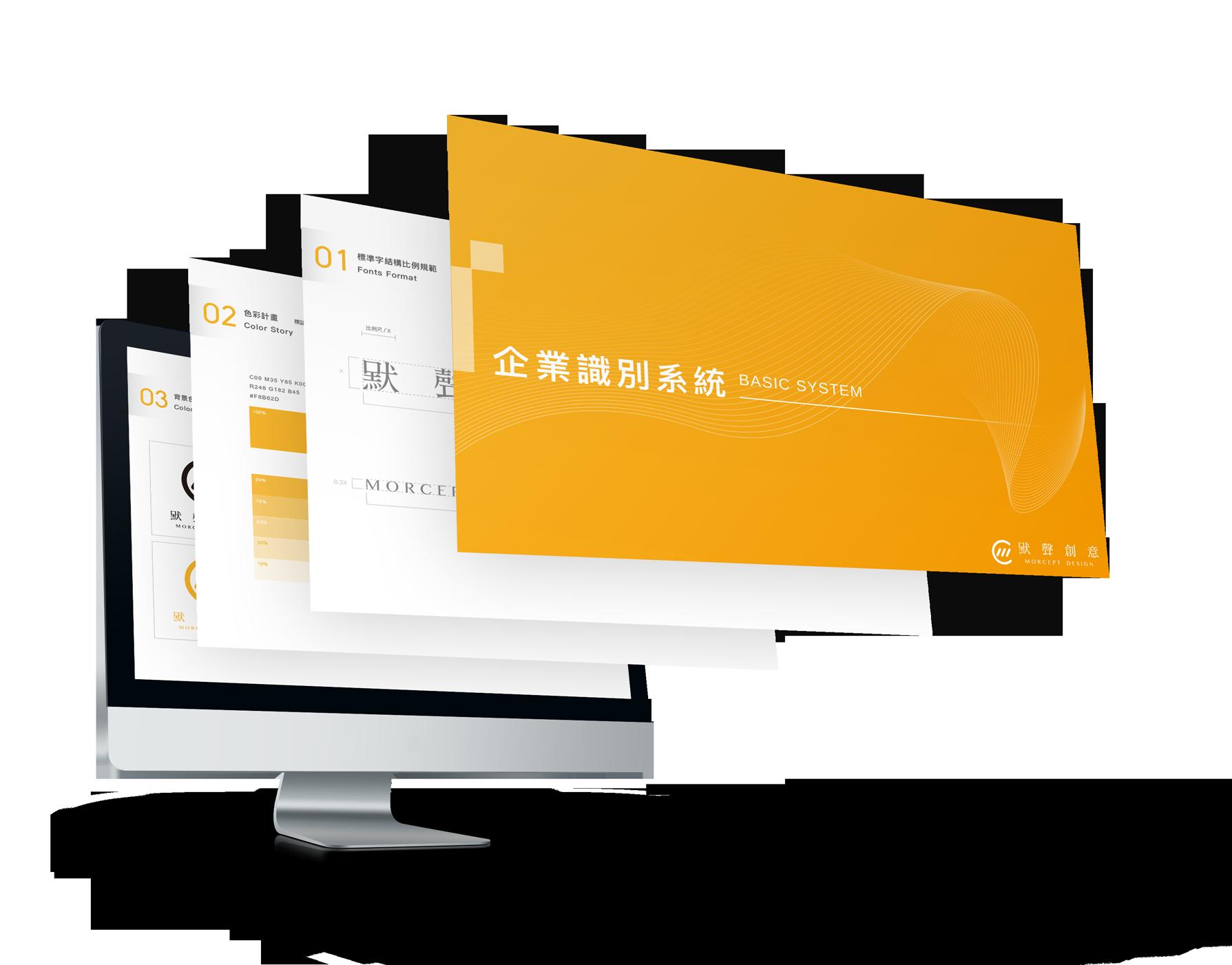 cis大圖-1-官方網頁設計,官方網站設計, 品牌網站設計, 網站設計, 網頁設計, 響應式網頁設計, 公司網站設計, 公司網站, 產品網站, LOGO設計, 設計LOGO, 設計品牌, 創意設計, 品牌設計, 商標設計, 平面設計, 視覺設計, 名片設計, 產品設計, 包裝設計, 網頁設計, 網站設計, CIS企業識別設計, CIS, LOGO, DESIGN, brochure, Flyercis大圖-1_網站設計_網頁設計_響應式網頁設計_公司網站設計_公司網站_產品網站_LOGO設計_設計LOGO_設計品牌_創意設計_品牌設計_商標設計_平面設計_視覺設計_名片設計_產品設計_包裝設計_網頁設計_網站設計_CIS企業識別設計_CIS_LOGO_DESIGN_brochure_Flyer