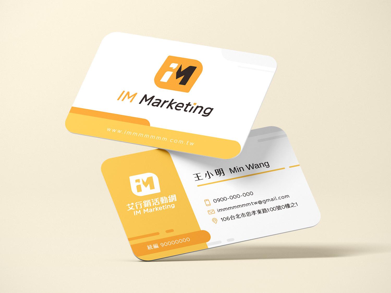IM艾行銷-官方網頁設計,官方網站設計, 品牌網站設計, 網站設計, 網頁設計, 響應式網頁設計, 公司網站設計, 公司網站, 產品網站, LOGO設計, 設計LOGO, 設計品牌, 創意設計, 品牌設計, 商標設計, 平面設計, 視覺設計, 名片設計, 產品設計, 包裝設計, 網頁設計, 網站設計, CIS企業識別設計, CIS, LOGO, DESIGN, brochure, FlyerIM艾行銷_網站設計_網頁設計_響應式網頁設計_公司網站設計_公司網站_產品網站_LOGO設計_設計LOGO_設計品牌_創意設計_品牌設計_商標設計_平面設計_視覺設計_名片設計_產品設計_包裝設計_網頁設計_網站設計_CIS企業識別設計_CIS_LOGO_DESIGN_brochure_Flyer